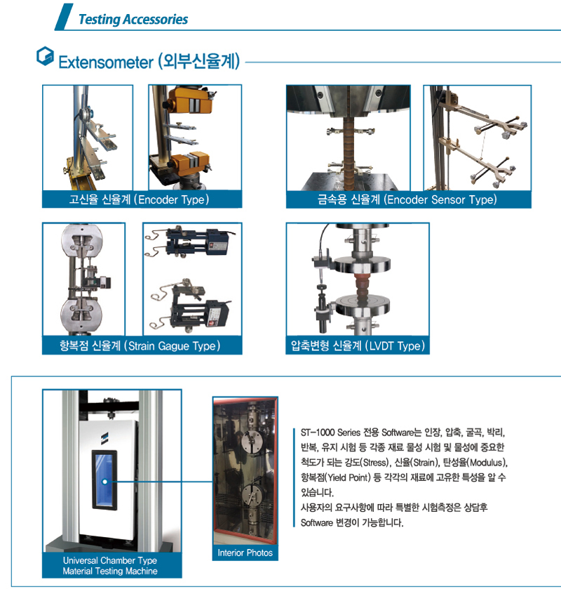 kr v2 product page Accesories 2.png